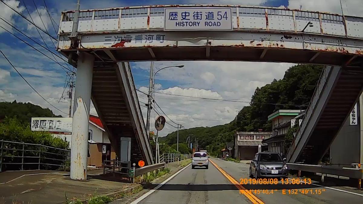 f:id:japan_route:20191112200303j:plain