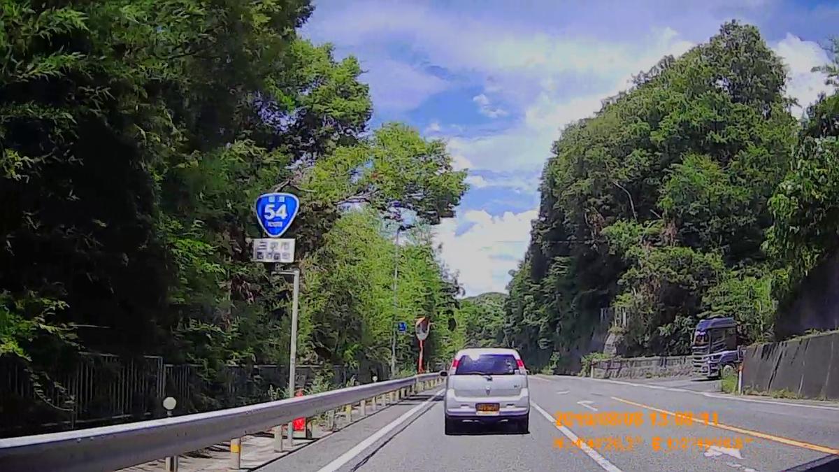 f:id:japan_route:20191112200321j:plain