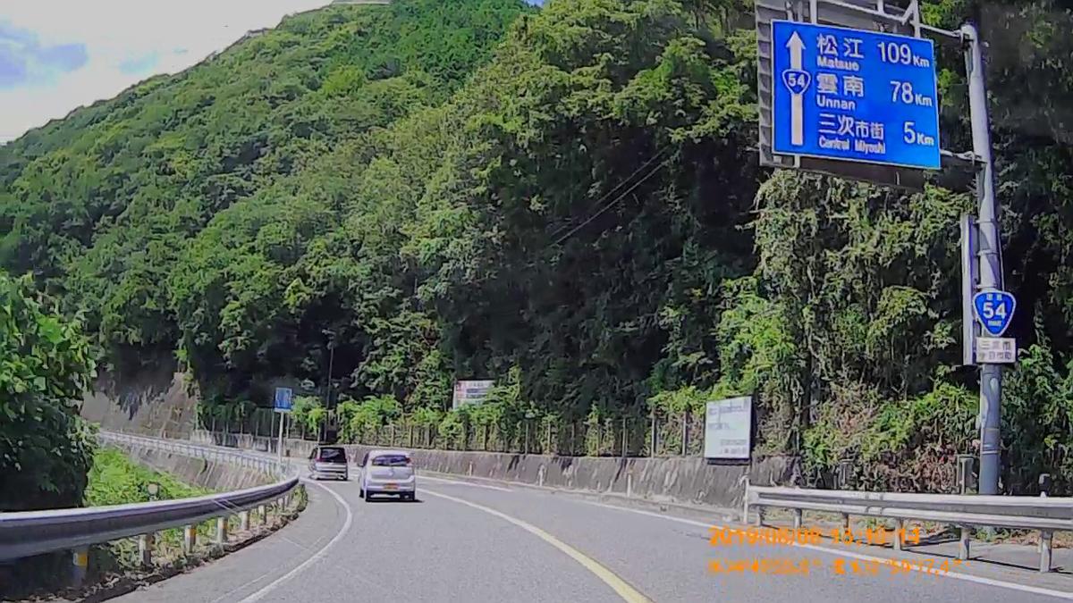 f:id:japan_route:20191112200332j:plain