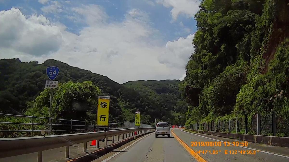 f:id:japan_route:20191112200349j:plain