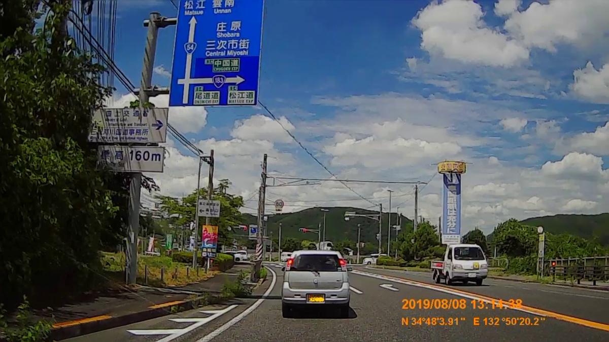 f:id:japan_route:20191112200402j:plain