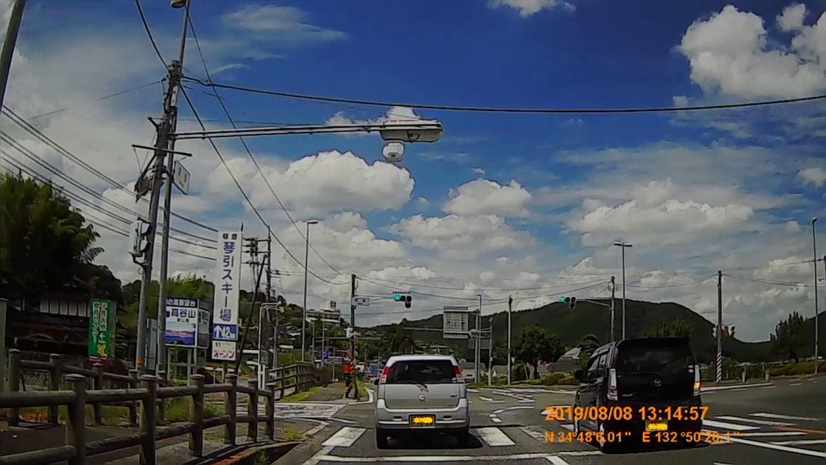 f:id:japan_route:20191112200406j:plain