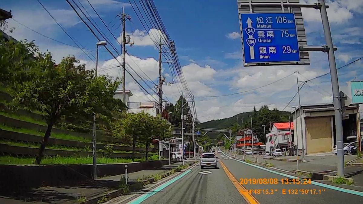 f:id:japan_route:20191112200458j:plain