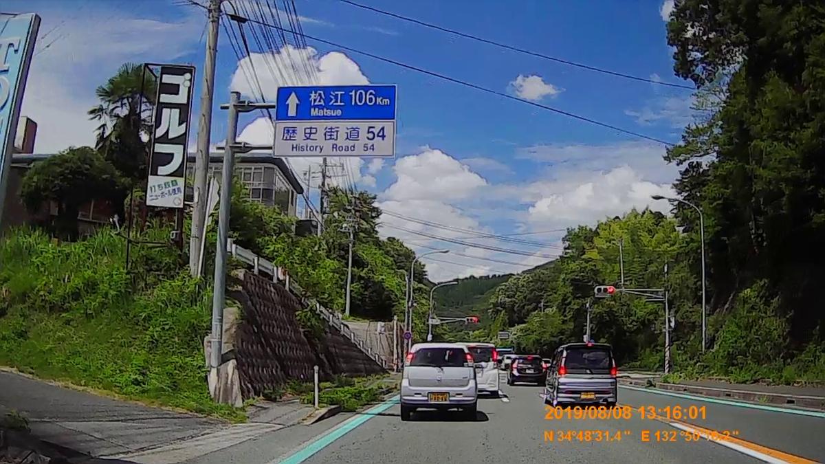 f:id:japan_route:20191112200515j:plain