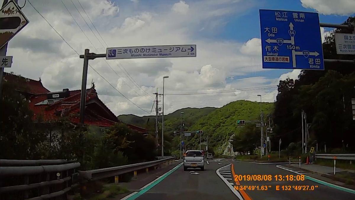 f:id:japan_route:20191112200548j:plain