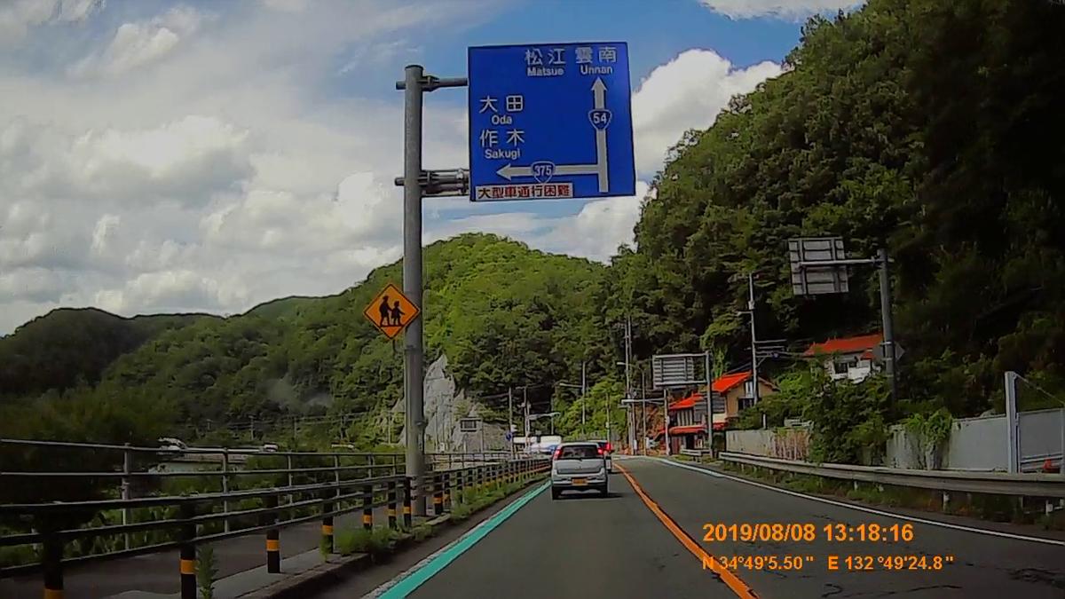 f:id:japan_route:20191112200611j:plain