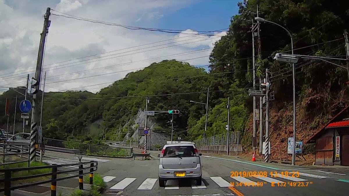f:id:japan_route:20191112200613j:plain