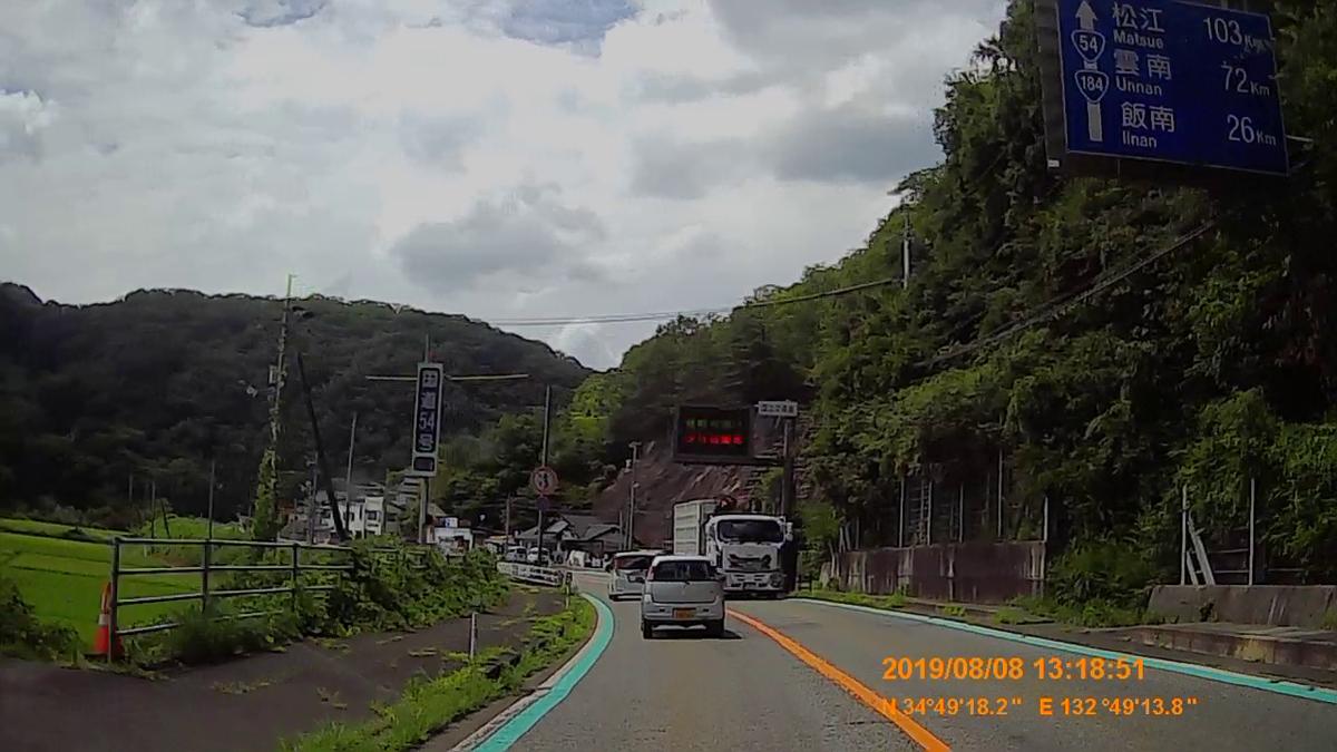 f:id:japan_route:20191112200632j:plain