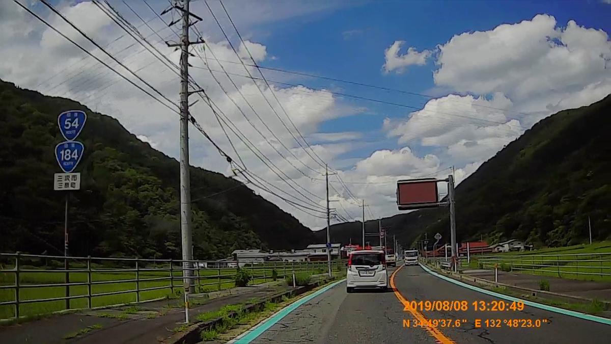 f:id:japan_route:20191112200708j:plain