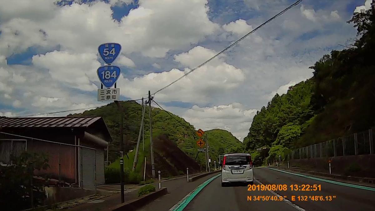 f:id:japan_route:20191112200803j:plain