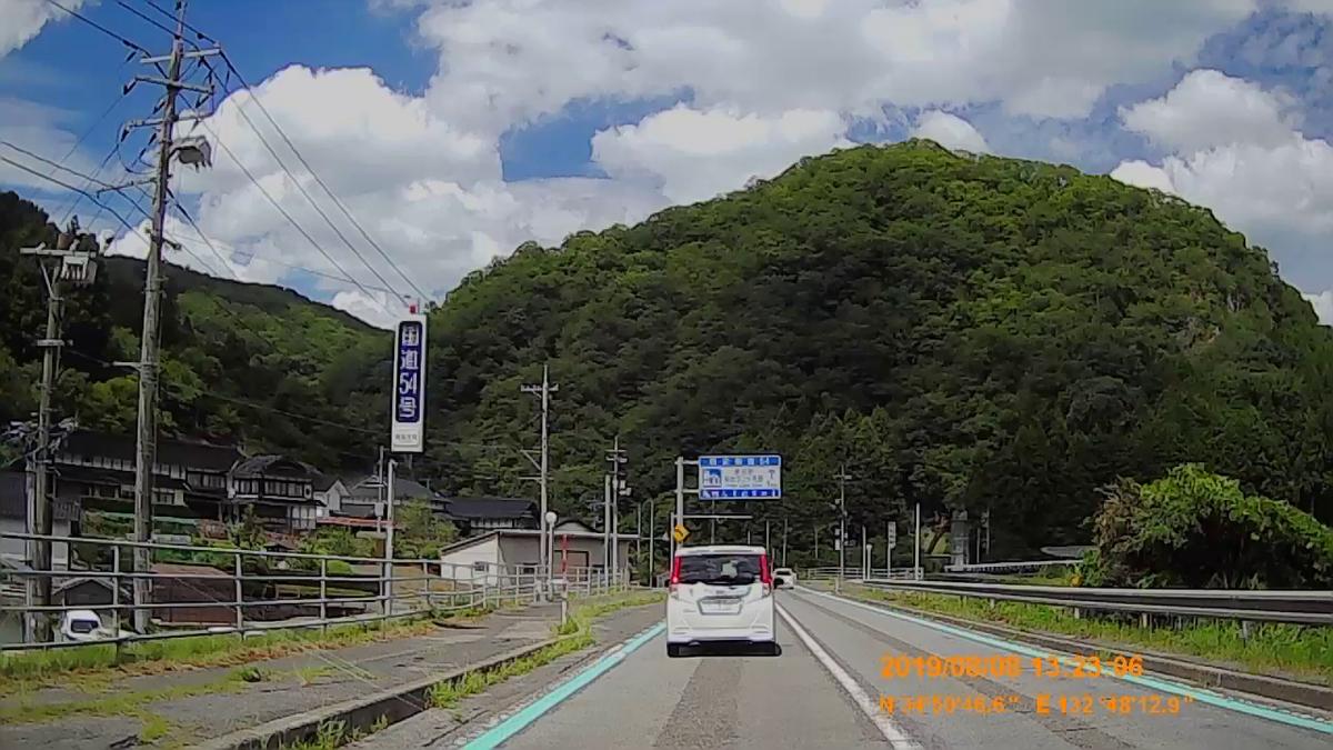 f:id:japan_route:20191112200812j:plain
