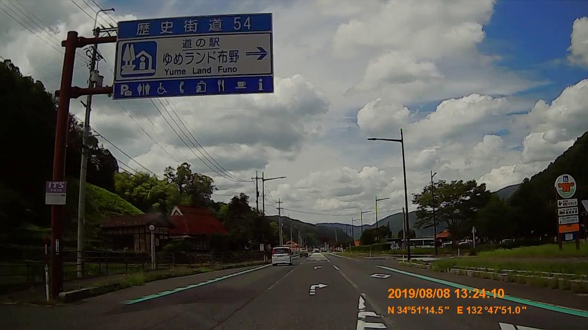 f:id:japan_route:20191112200821j:plain