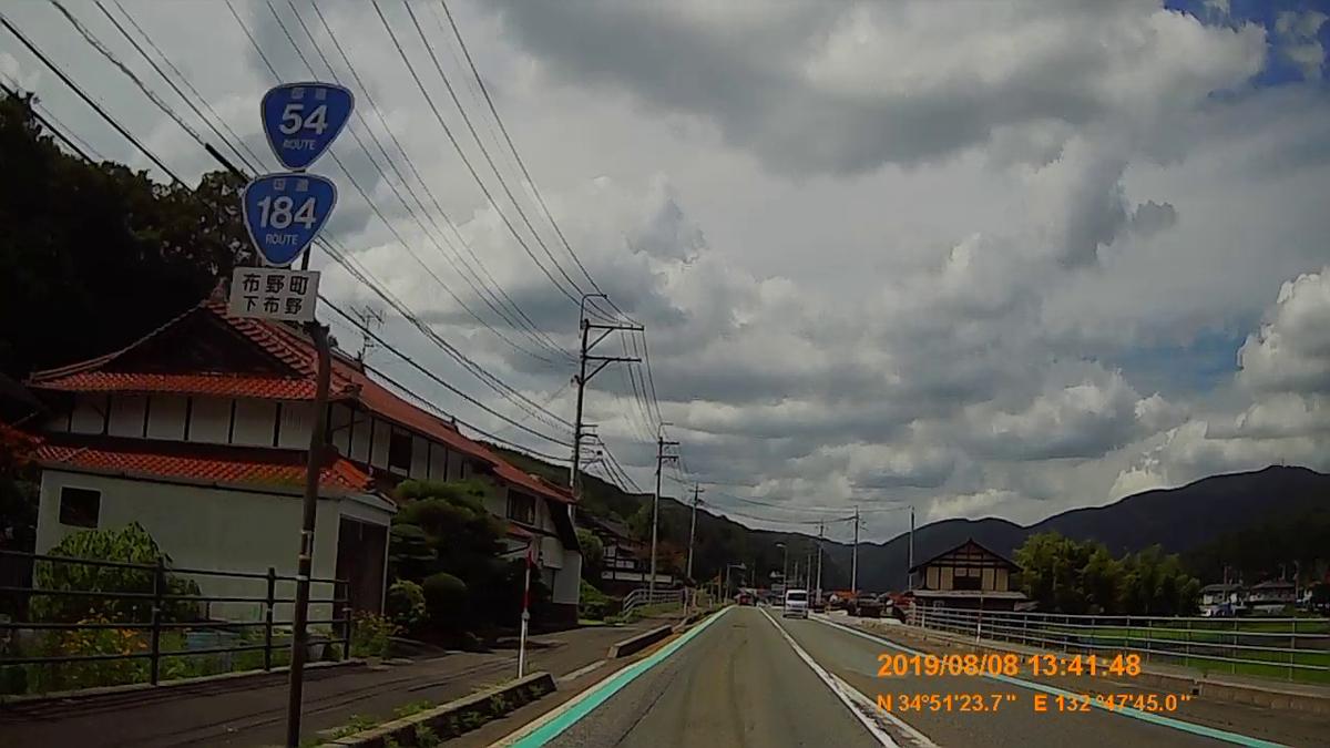 f:id:japan_route:20191112200830j:plain