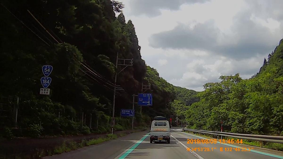 f:id:japan_route:20191112200847j:plain