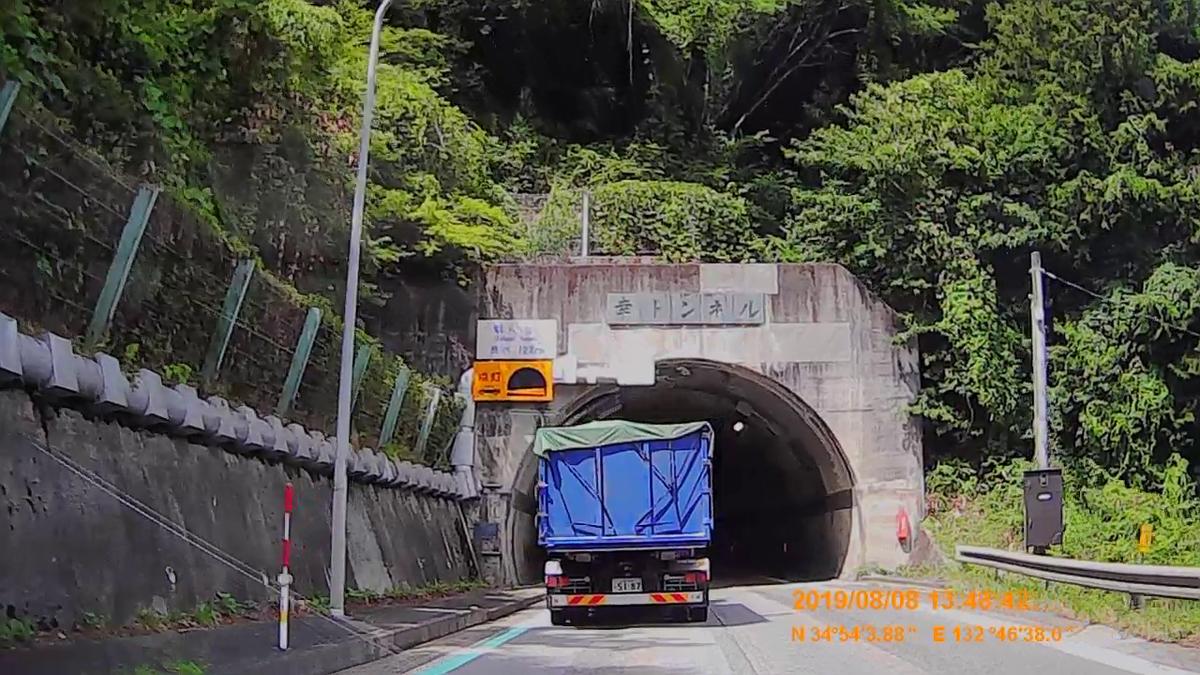 f:id:japan_route:20191112200857j:plain