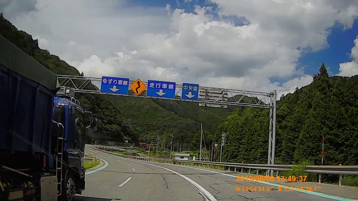 f:id:japan_route:20191112200908j:plain