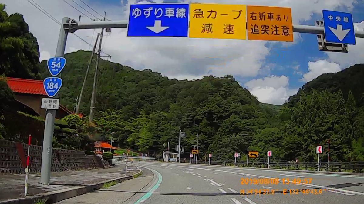 f:id:japan_route:20191112200919j:plain