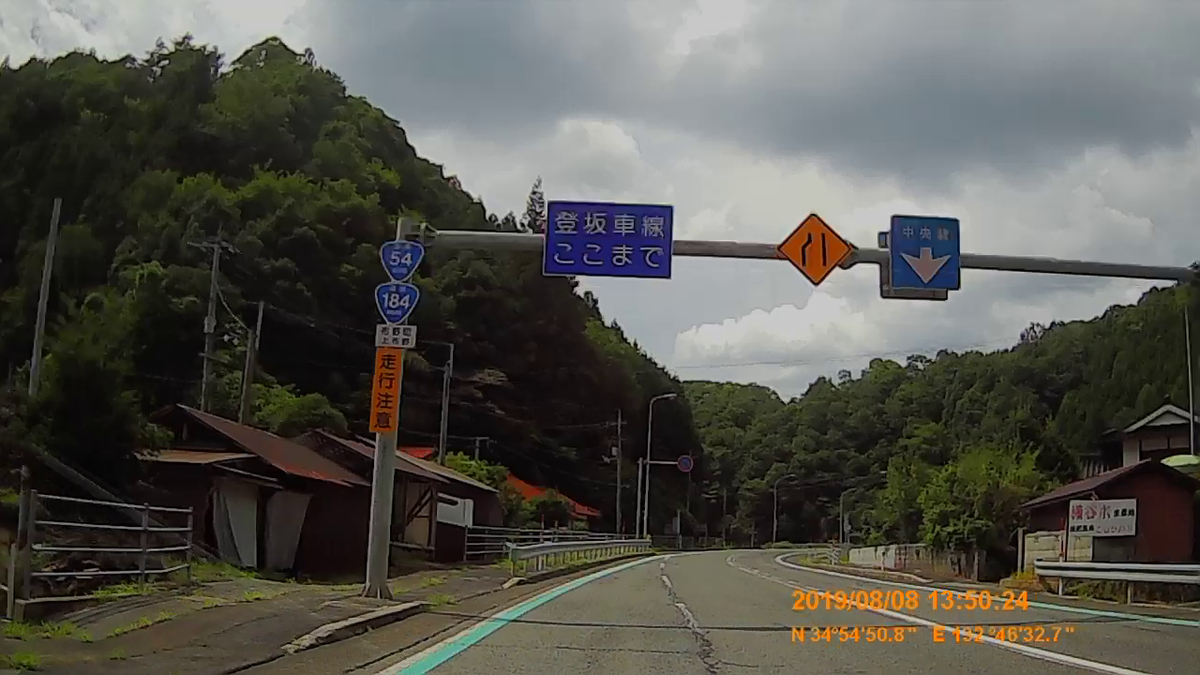 f:id:japan_route:20191112200927j:plain