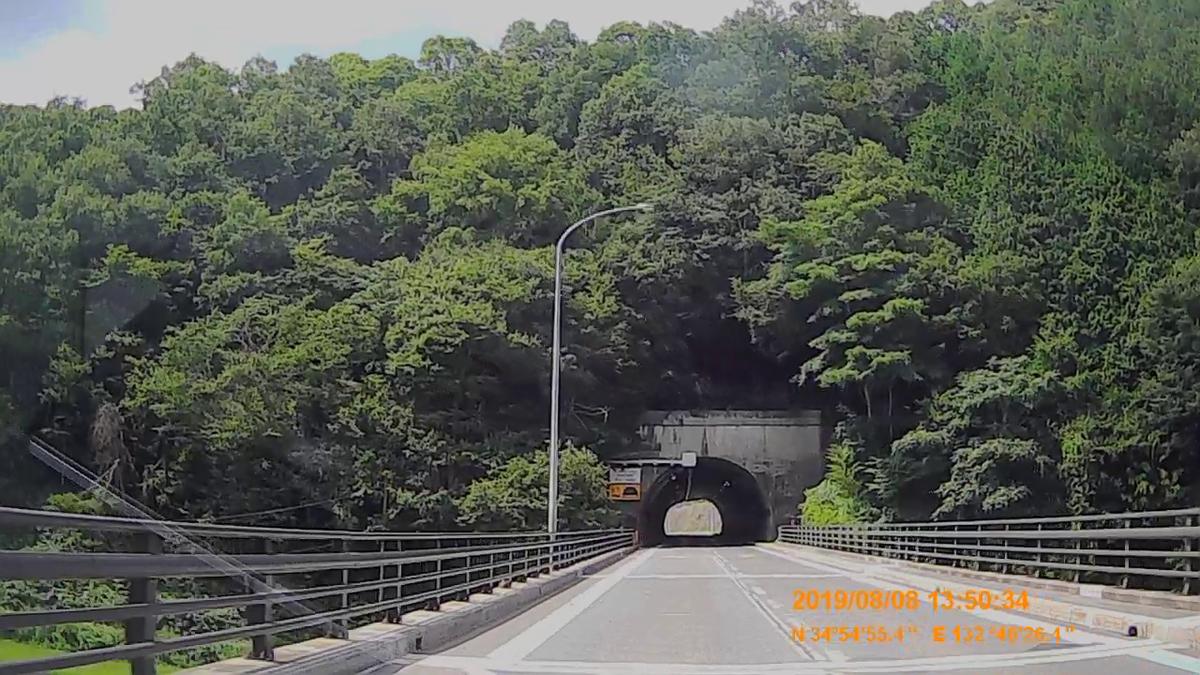 f:id:japan_route:20191112200935j:plain