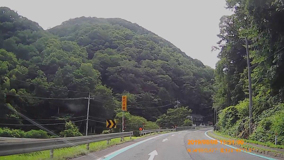 f:id:japan_route:20191112200957j:plain