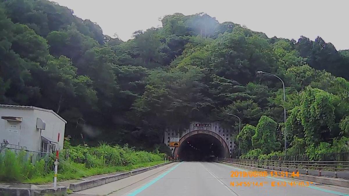 f:id:japan_route:20191112201019j:plain
