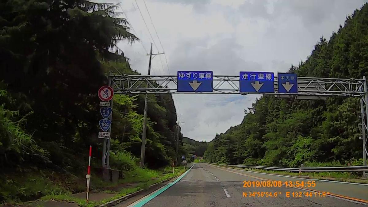 f:id:japan_route:20191112201051j:plain