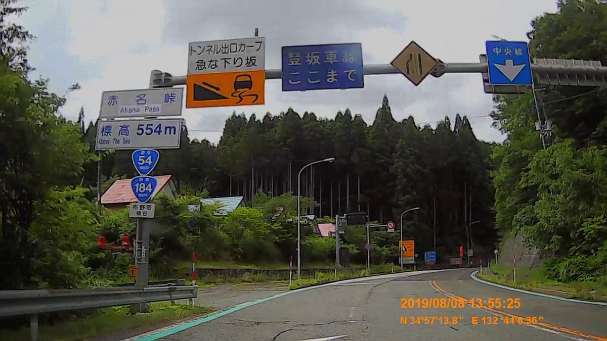 f:id:japan_route:20191112201102j:plain