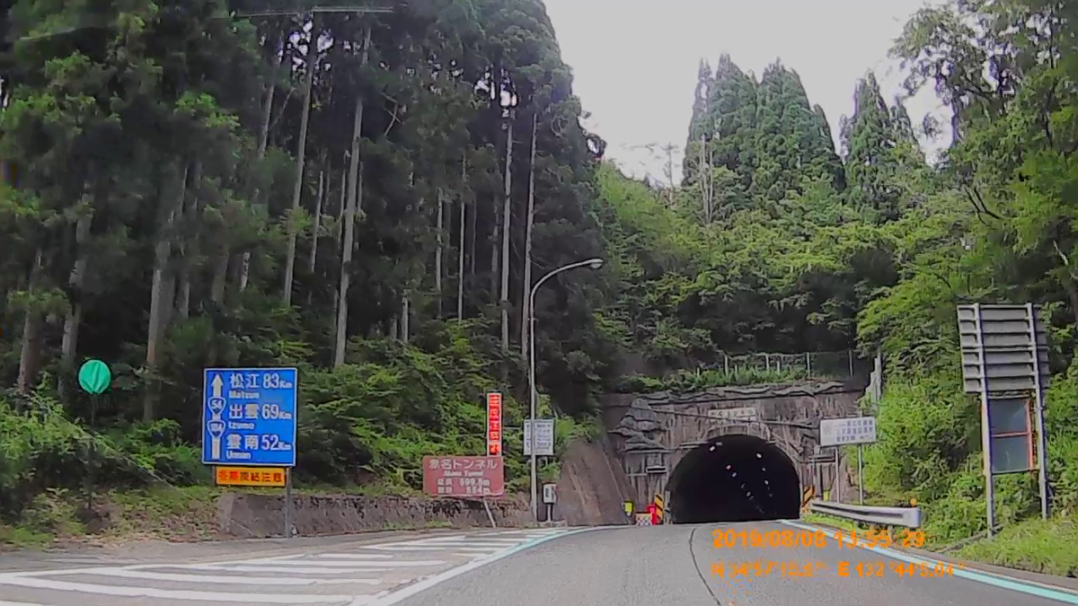 f:id:japan_route:20191112201113j:plain