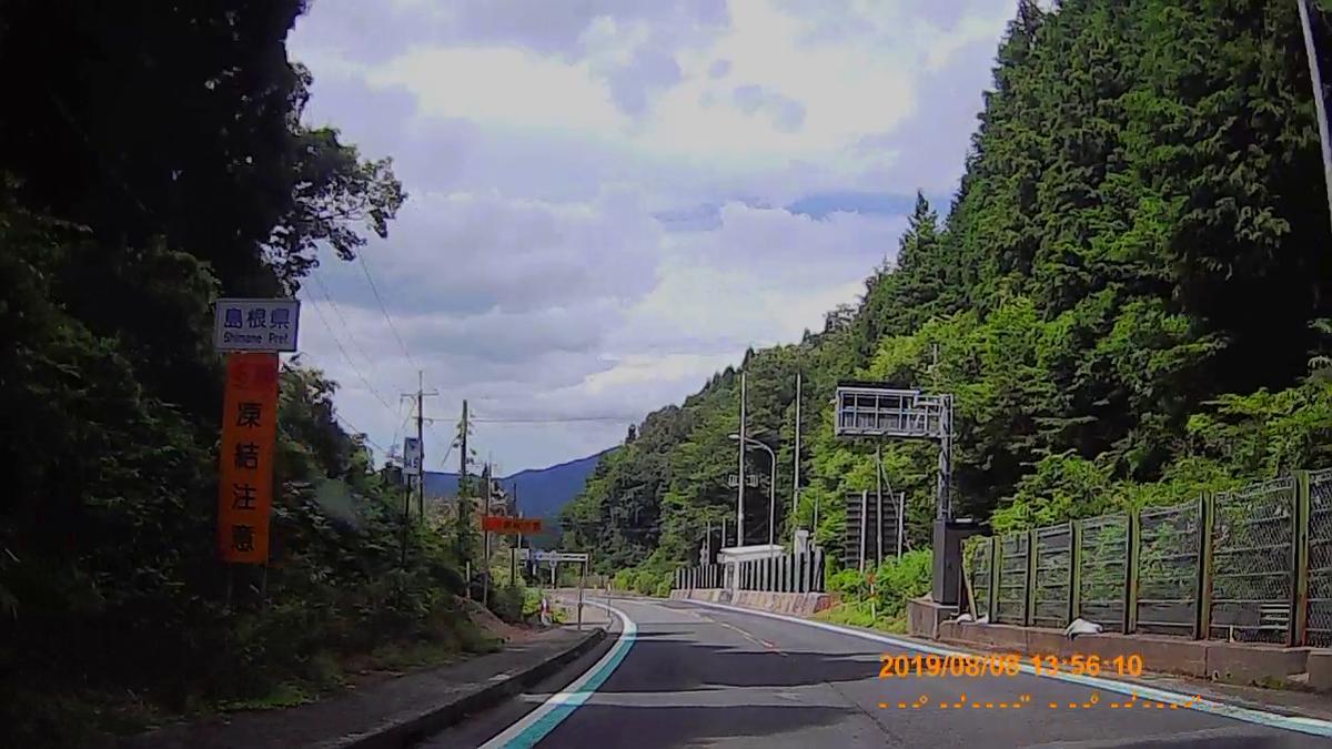 f:id:japan_route:20191112201154j:plain