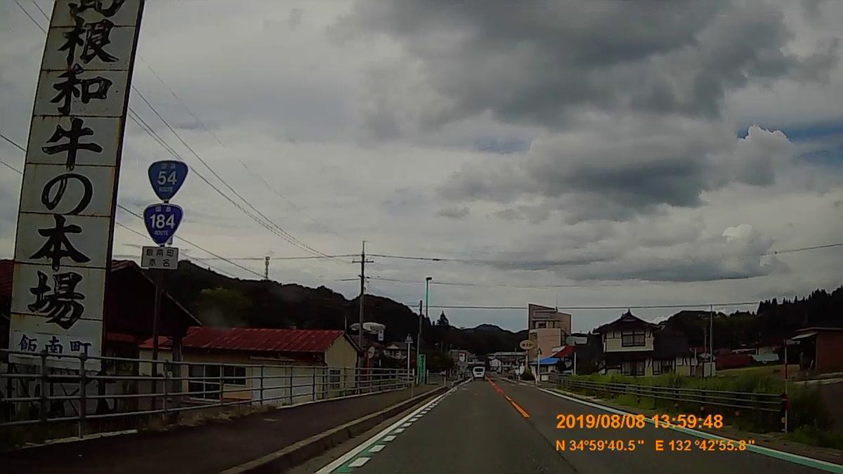 f:id:japan_route:20191112201307j:plain