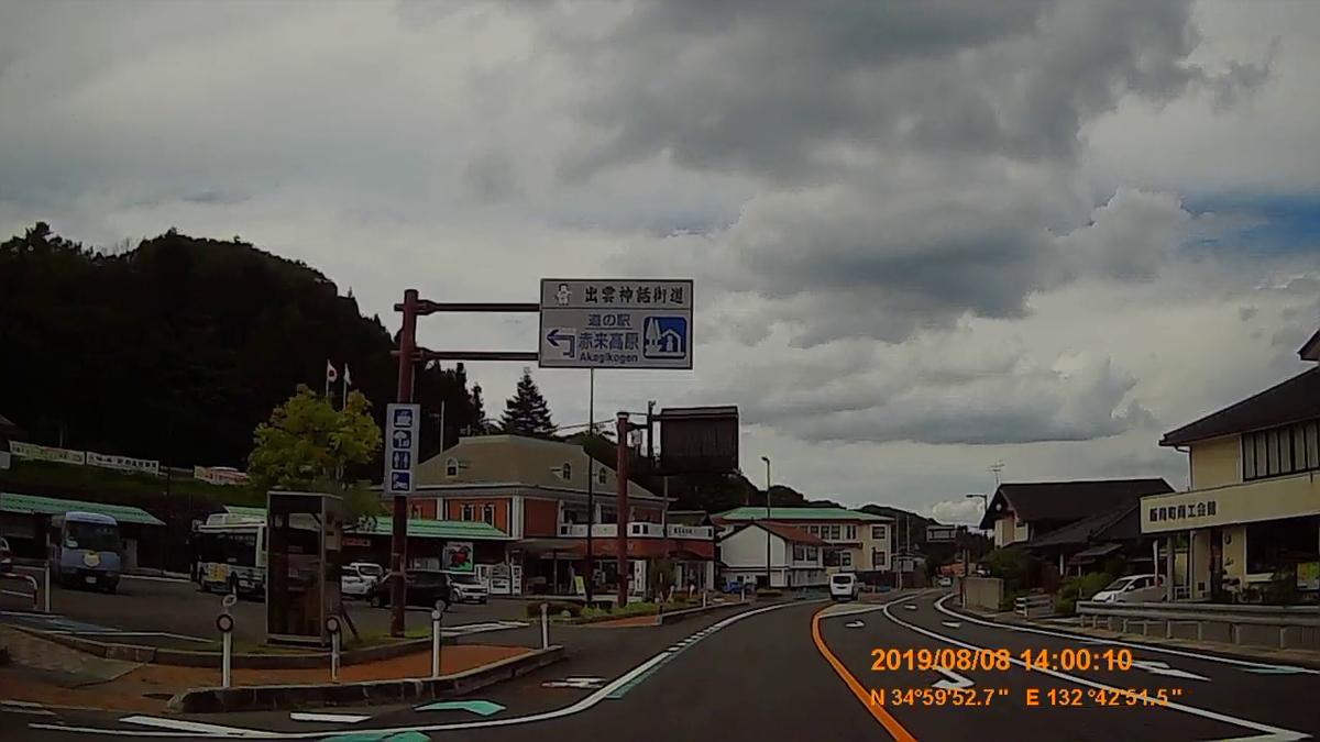 f:id:japan_route:20191112201318j:plain