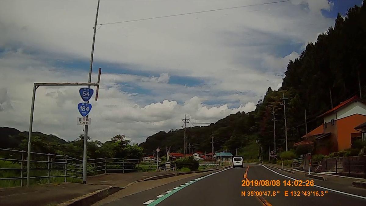 f:id:japan_route:20191112201336j:plain