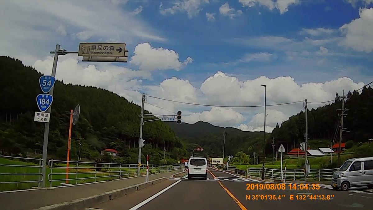 f:id:japan_route:20191112201344j:plain