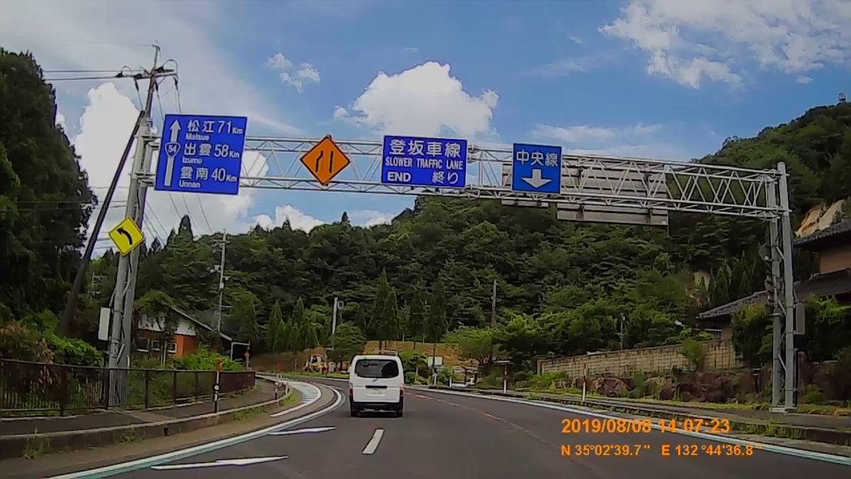 f:id:japan_route:20191112201441j:plain