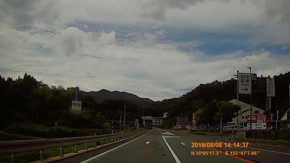 f:id:japan_route:20191112201546j:plain
