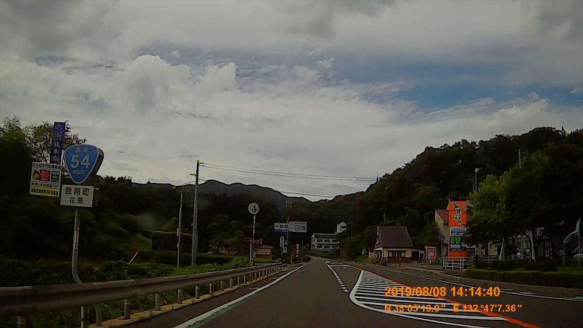 f:id:japan_route:20191112201600j:plain