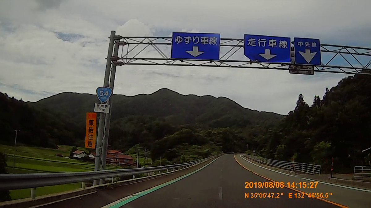 f:id:japan_route:20191112201609j:plain