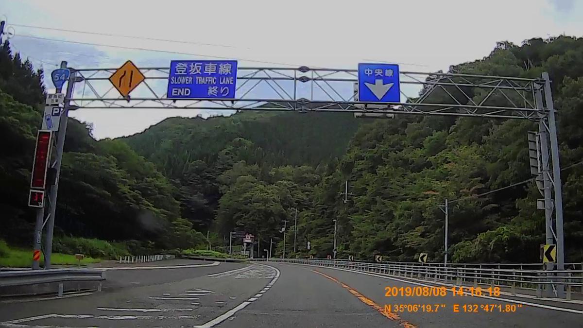 f:id:japan_route:20191112201621j:plain