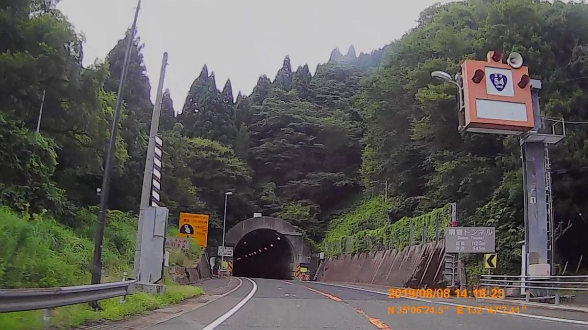 f:id:japan_route:20191112201633j:plain