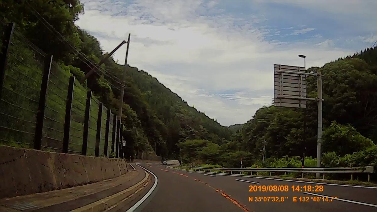 f:id:japan_route:20191112201703j:plain