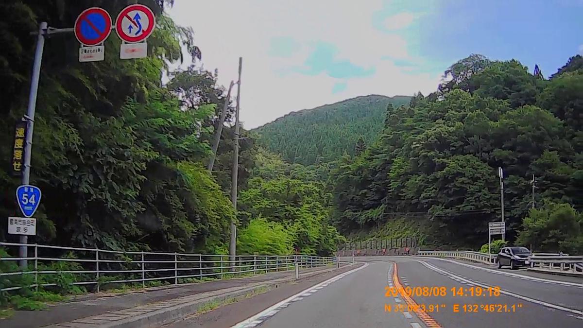 f:id:japan_route:20191112201713j:plain