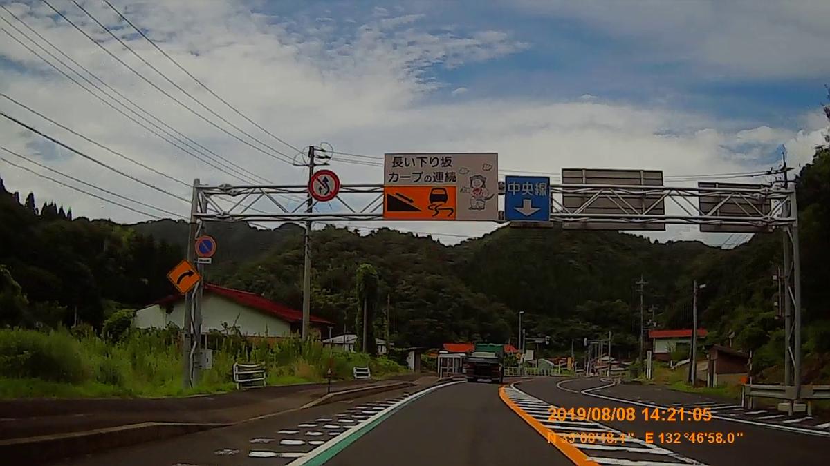 f:id:japan_route:20191112201728j:plain