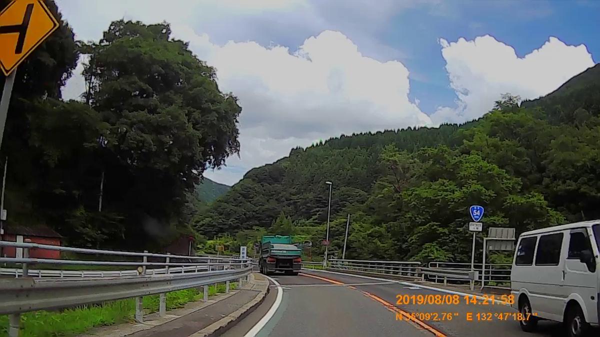 f:id:japan_route:20191112201749j:plain