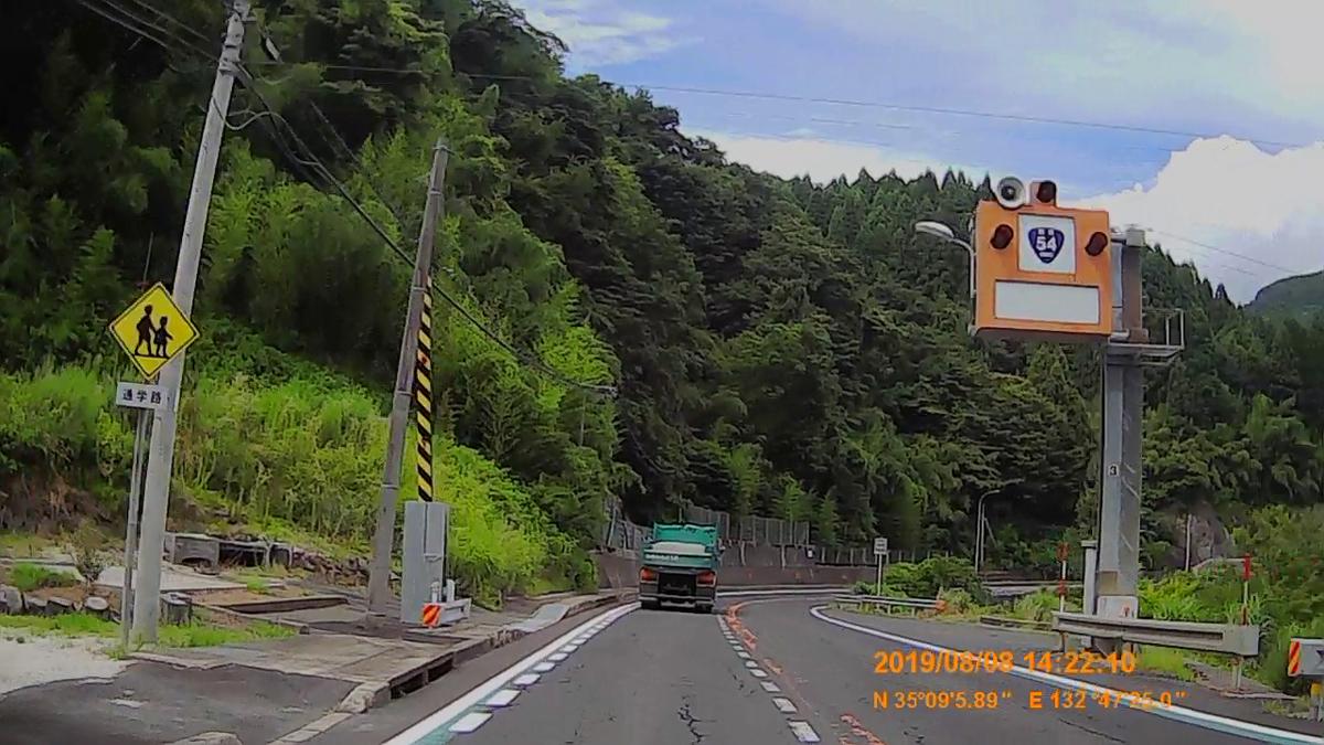 f:id:japan_route:20191112201802j:plain