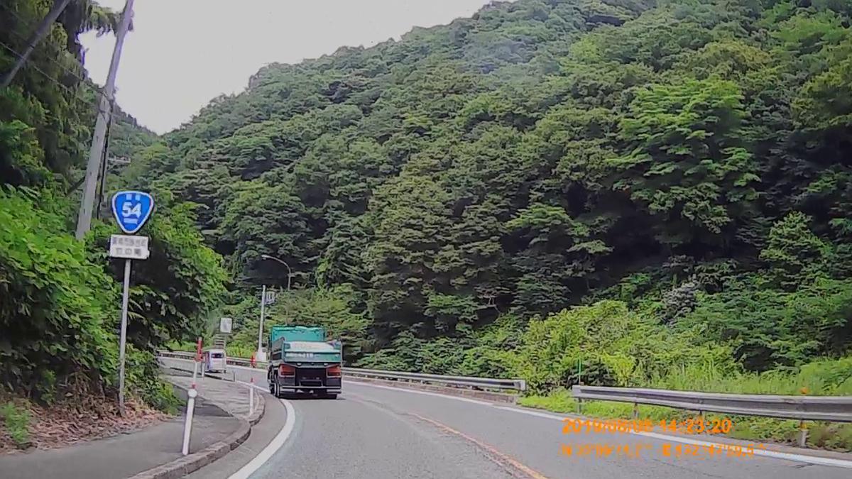 f:id:japan_route:20191112201811j:plain