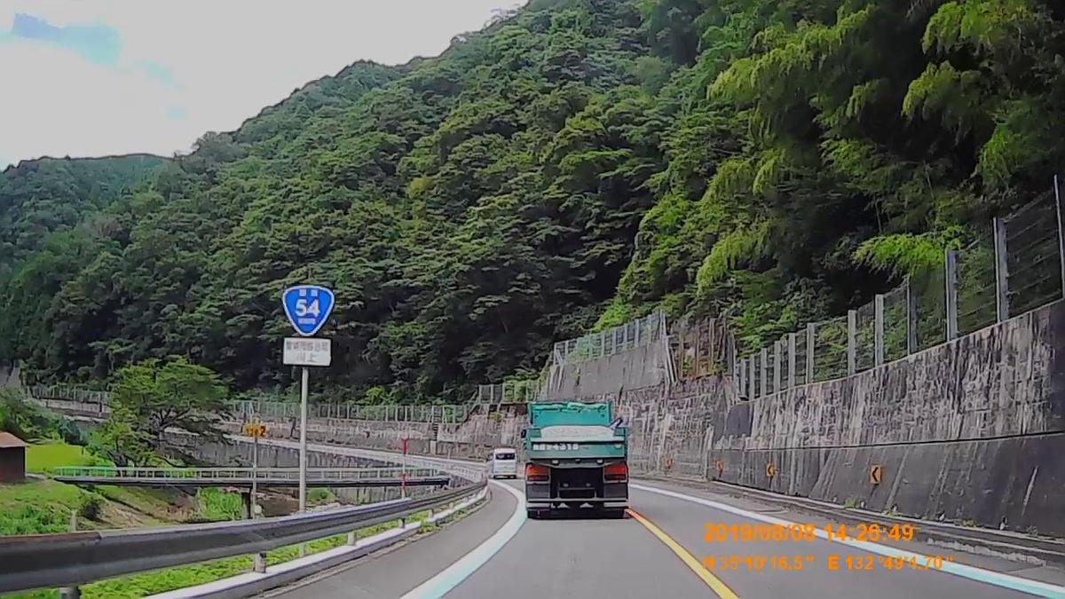 f:id:japan_route:20191112201836j:plain