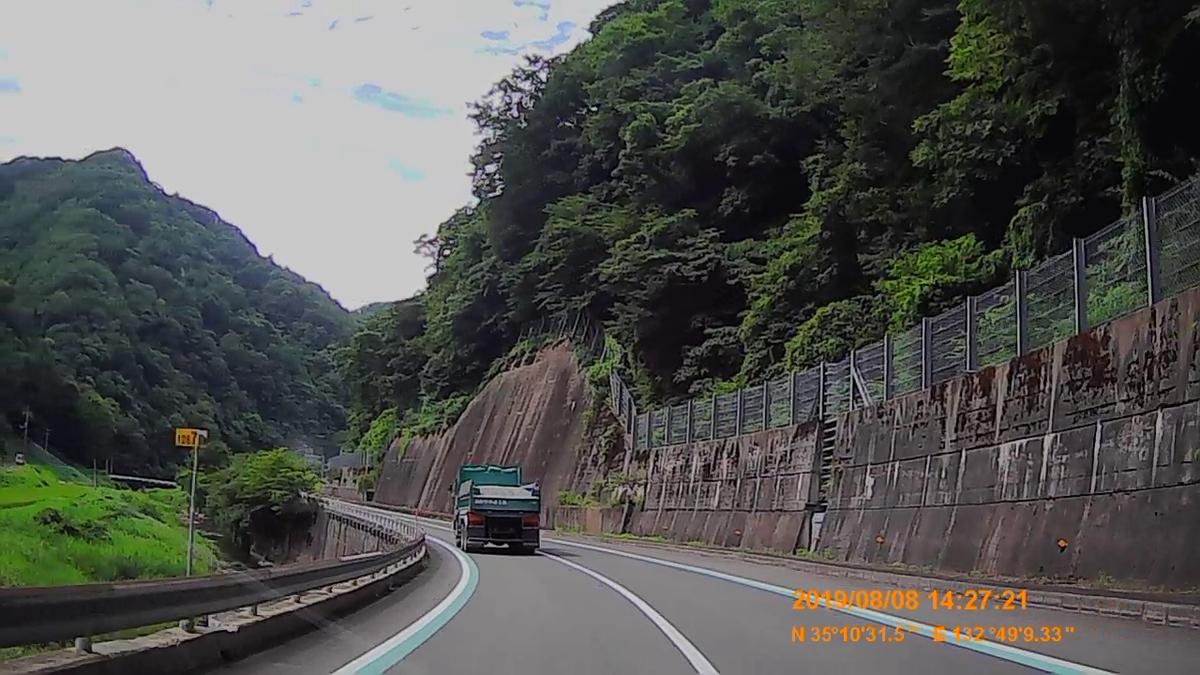 f:id:japan_route:20191112201845j:plain