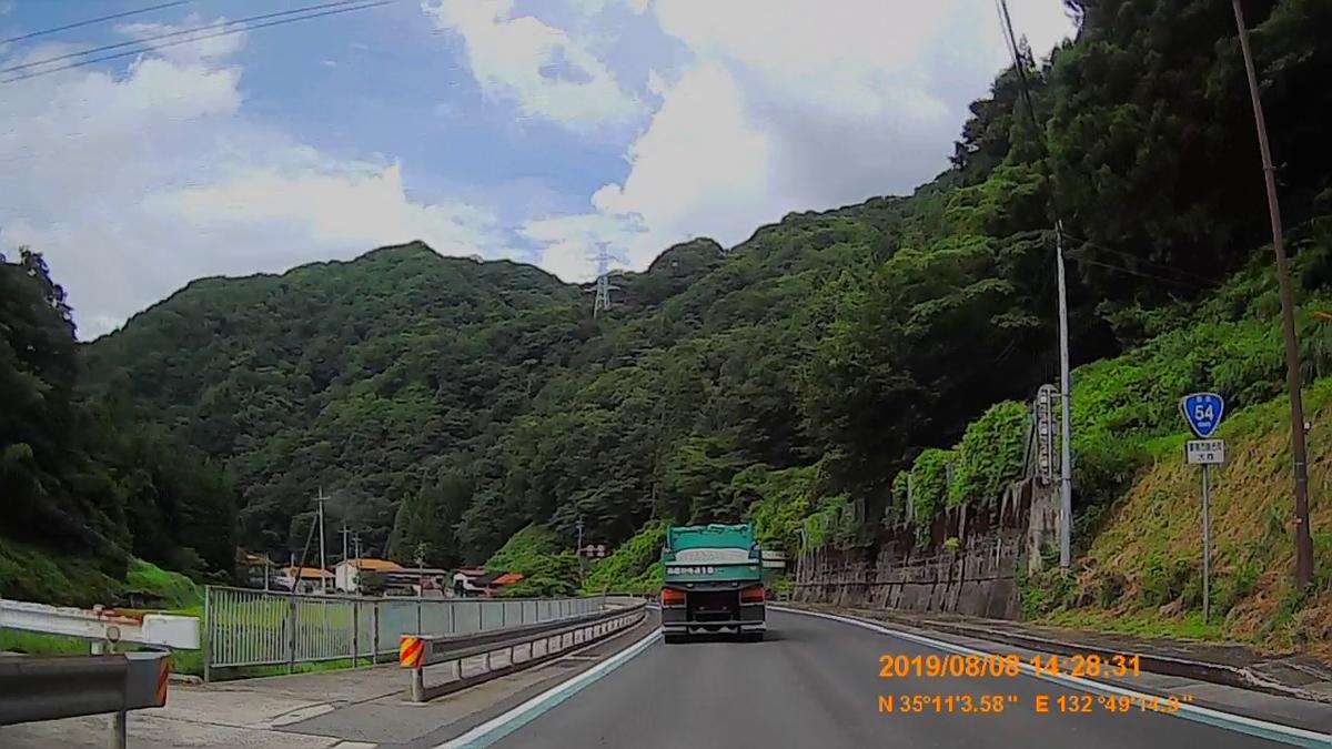 f:id:japan_route:20191112201854j:plain
