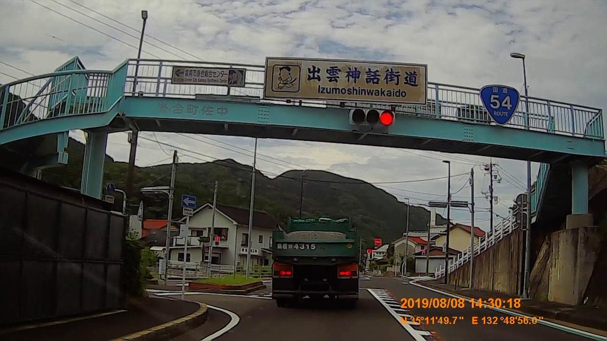 f:id:japan_route:20191112201950j:plain