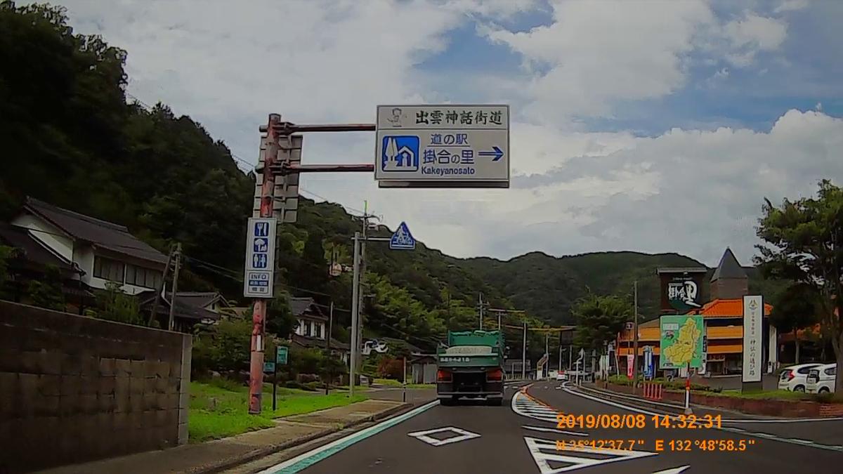 f:id:japan_route:20191112201959j:plain